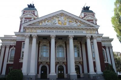 The Ivan Vazov National Theatre
