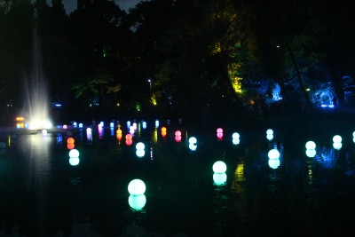 The lights on the bottom lake